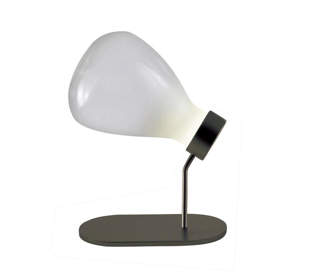 Vue de face de la lampe à poser souffle